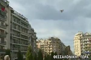 Θεσσαλονίκη: Παράδοση ψωμιού σε ηλικιωμένο με drone! (video)