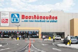ΑΒ Βασιλόπουλος: Αγοράστε απαραίτητα τρόφιμα για την προετοιμασία των Πασχαλινών σε σούπερ τιμές