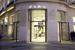 ZARA e-shop: Αγοράστε καλοκαιρινό φόρεμα σε σούπερ τιμή - Κοστίζει 19,99 από 39,95 €
