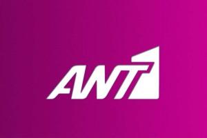 Απογοήτευση στον Ant1 - Τι συνέβη;