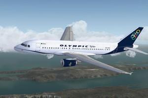 Olympic Air: Πόσο κοστίζει αν πετάξουμε σήμερα για τον απόλυτο ελληνικό προορισμό;
