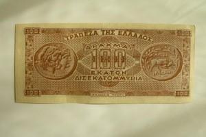 Το χαρτονόμισμα δραχμών που αποσύρθηκε μετά την κυκλοφορία του - Δεν φαντάζεστε ποια είναι η αξία του