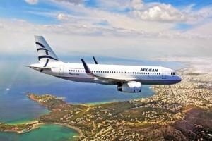 Σάλος με την Aegean: Απίστευτο παρασκήνιο