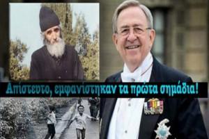 """Προφητεία Αγίου Παϊσίου: """"Ο Τέως Βασιλιάς Κωνσταντίνος θα…"""""""