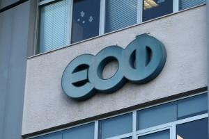 «Καμπανάκι» από τον ΕΟΦ για γνωστό προϊόν - Μεγάλη προσοχή (photo)