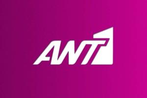 Τίτλοι τέλους για σειρά του ANT1