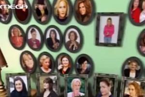 """Βαρύ πένθος για ηθοποιό από τις """"7 θανάσιμες πεθερές"""""""