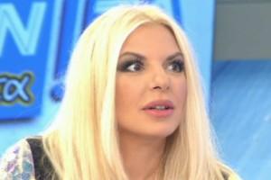 """""""Θέλω να κάνω αλλαγή φύλου γιατί..."""" - Σοκαρισμένη η Αννίτα Πάνια"""