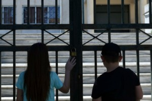 Δημοτικά σχολεία- Νηπιαγωγεία: Έτσι θα λειτουργήσουν - Πότε θα λήξει η σχολική χρονιά (Video)
