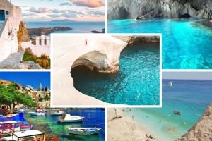 6+1 οικονομικά νησιά της Ελλάδας: Θα κάνεις τις διακοπές σου με 30 ευρώ την μέρα