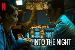 """""""Μέσα στη νύχτα"""": Η νέα σειρά του Netflix που θα σε κάνει να κολλήσεις"""