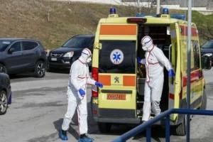Στους 173 οι νεκροί από κορωνοϊό - Κατέληξε 79χρονη στο «Σωτηρία»