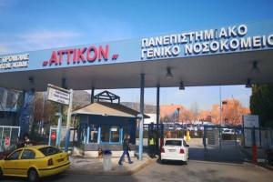 Στους 174 οι νεκροί από κορωνοϊό - Κατέληξε 78χρονος στο «Αττικόν»