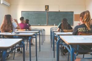 Πανελλαδικές εξετάσεις: Αυτά είναι τα εξεταστικά κέντρα