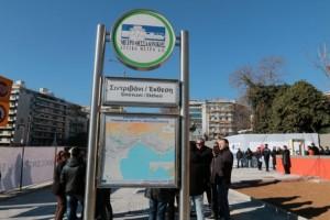 Ραγδαίες εξελίξεις: Τότε θα είναι έτοιμο το μετρό Θεσσαλονίκης - Έτσι θα είναι ο σταθμός «Βενιζέλου»