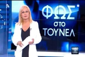 Φως στο τούνελ: Άναυδη η Αγγελική Νικολούλη με το έγκλημα που τάραξε το Πανελλήνιο