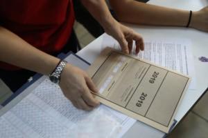 Πανελλαδικές εξετάσεις: Αυτό είναι το πρόγραμμα για τα ειδικά μαθήματα