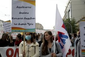 Αθήνα: Κλειστό το κέντρο από το πανεκπαιδευτικό συλλαλητήριο