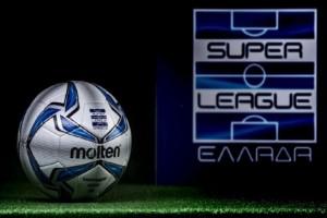 Super League: Ξεκινούν οι ομαδικές προπονήσεις - 6-7 Ιουνίου τα πλέι οφ