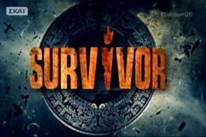 Survivor Διαρροή: Ανατροπή - Αυτός θα είναι ο παρουσιαστής του Survivor 4