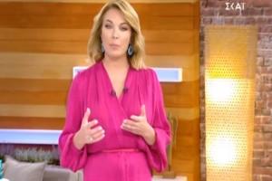 «Φεύγω από την εκπομπή» - Σοκ με την Τατιάνα Στεφανίδου
