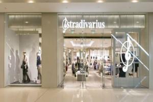 Stradivarius: Βρήκαμε το μπούστο που θα απογειώσει τις βραδινές σου εμφανίσεις σε τιμή σοκ!
