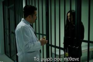 Στη φυλακή η Αρζού - Όλες οι εξελίξεις για τη σειρά Elif