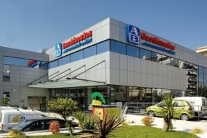ΑΒ Βασιλόπουλος υπερπροσφορά: Όλα τα σαμπουάν γνωστής εταιρίας στη μισή τιμή