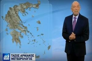 """""""Από την Πέμπτη εμφανίζεται το..."""" - Πρόγνωση του καιρού από τον Τάσο Αρνιακό"""