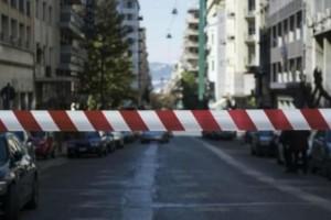 Απαγόρευση μετακίνησης στο κέντρο της Αθήνας: Μόνο με SMS η πρόσβαση από 15 Ιουνίου - Τι αλλάζει