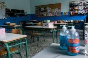 Άρση μέτρων: Δεύτερο κουδούνι για δημοτικά, νηπιαγωγεία, παιδικούς και βρεφονηπιακούς σταθμούς - Πώς θα λειτουργήσουν