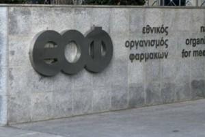 «Βόμβα» από τον ΕΟΦ: Αποσύρει υγρά αντισηπτικά μαντηλάκια