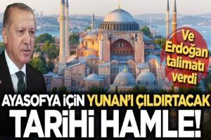 Ο Ερντογάν ζήτησε να γίνει η Αγιά Σοφιά τζαμί (Video)