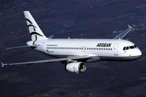 """Aegean: Ξαφνική ανακοίνωση για... """"δωρεάν"""" εισιτήρια"""