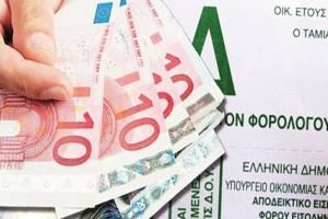 Ραγδαίες αλλαγές στον φόρο εισοδήματος - Έτσι θα τον πληρώσετε
