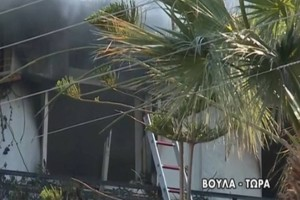 Τραγωδία στην Βούλα: Νεκρό άτομο από την πυρκαγιά σε σπίτι - Απεγκλωβίστηκαν άλλα 4