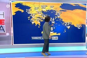 «Απο το βράδυ...» - Αναλυτική πρόγνωση του καιρού για το τριήμερο του Αγίου Πνεύματος από την Χριστίνα Σούζη (Video)