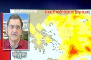 «Βροχές και ισχυρές χαλαζοπτώσεις μέχρι...» - Έκτακτη προειδοποίηση για τον καιρό από τον Θοδωρή Κολυδά