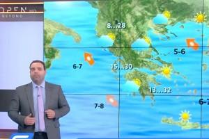 «Βαρομετρικό χαμηλό θα χτυπήσει την Ελλάδα - Μεγάλη προσοχή σε αυτές τις περιοχές» - Προειδοποίηση από τον Κλέαρχο Μαρουσάκη (Video)