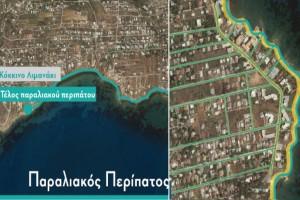 Μάτι: Αυτό είναι το νέο Πολεοδομικό Σχέδιο για την ανασυγκρότηση της περιοχής
