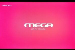 Διπλό «εγκεφαλικό» στο Mega