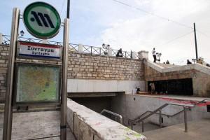 """Κλείνουν οι σταθμοί του Μετρό """"Πανεπιστήμιο"""", """"Σύνταγμα"""" και """"Ευαγγελισμός"""""""