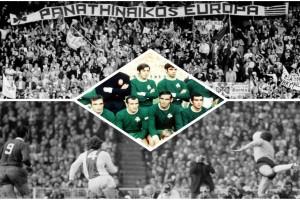 49 χρόνια από το έπος του Γουέμπλεϊ: Ο Παναθηναϊκός στον τελικό της Ευρώπης (video)