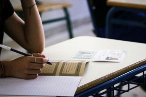 Πανελλαδικές εξετάσεις 2020: Τα θέματα Βιολογίας και Κοινωνιολογίας