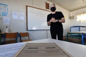 Πανελλαδικές 2020: Αυτές είναι οι απαντήσεις για την Νεοελληνική Γλώσσα και Λογοτεχνία