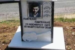 Παντελής Παντελίδης: Ανατριχιαστικό σημείωμα πάνω στο εικονοστάσι του - Φωτογραφία ντοκουμέντο