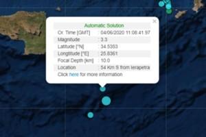 Νέος σεισμός στην Κρήτη - Στα 10 χλμ το εστιακό βάθος