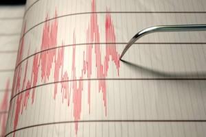 Σεισμός... ξύπνησε τα ξημερώματα την Κω