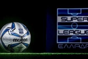 Απόφαση «βόμβα»: Ομάδα της Super League αλλάζει πόλη και έδρα!