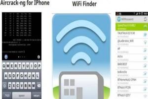 Τα 3+1 καλύτερα προγράμματα για να σπάσεις κωδικούς WiFi!